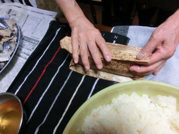 鯖寿司118