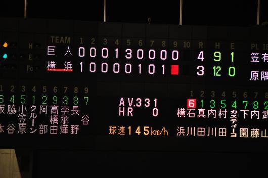 野球000000000