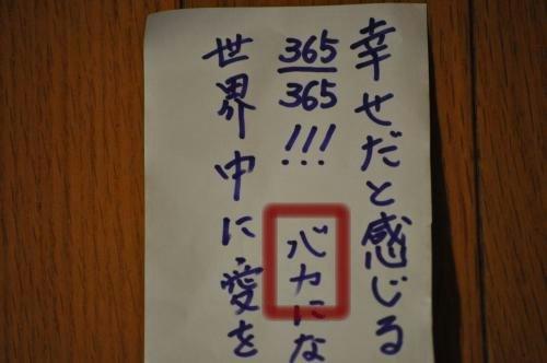 DSC_0358_convert_20100707212321.jpg