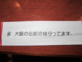 IMG_0121.jpg