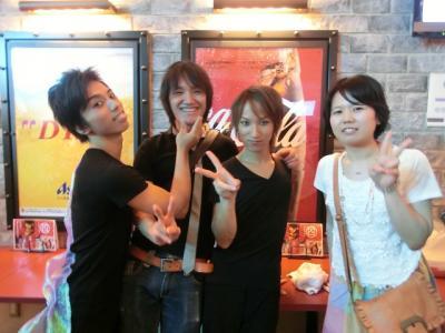 ZANGE 2ND LEVEL, Akira, Ren