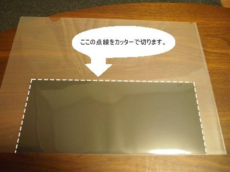 衣装ケース (7)-1