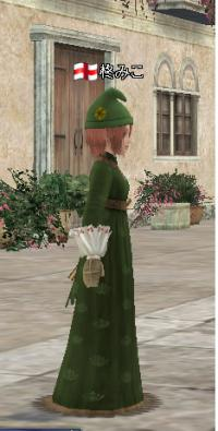 ウプランドとフリジア帽 緑