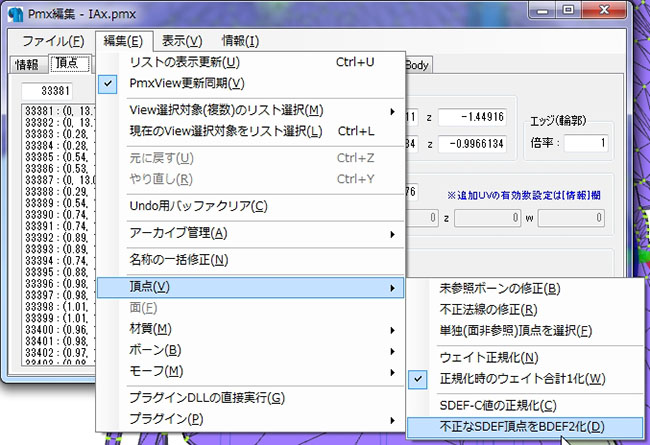 SS_00503b.jpg