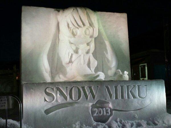 雪ミク祭り29