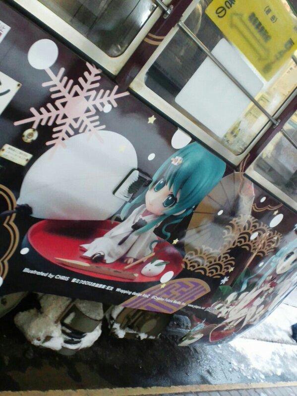 雪ミク祭り56