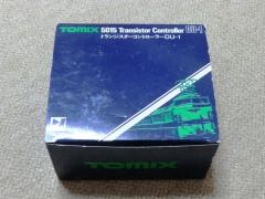 TOMIX5015外箱