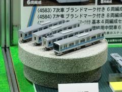 小田急3000