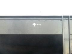 ホキ800・表記1