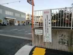 東小松川分駐所1