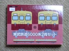 鉄コレ・旧6000系外箱
