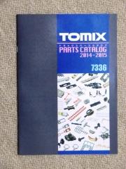 TOMIXパーツカタログ2015
