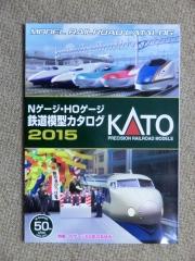 KATOカタログ2015