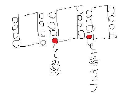 sekiji.jpg