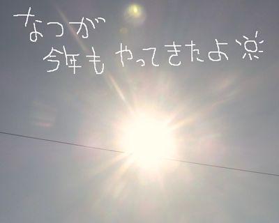 natu_R.jpg