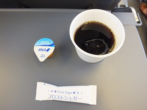 coffee29jul13.jpg
