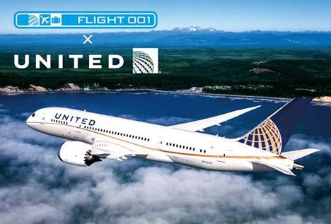 ユナイテッド航空のサンフランシスコ往復航空券と50US$お買物券がセット当たる!スペシャルコラボキャンペーン!