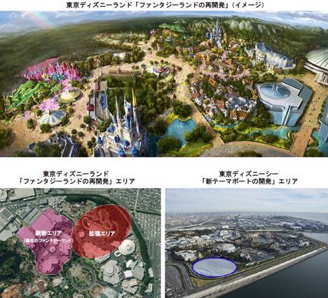 東京ディズニーリゾートは、約5,000億円投資しファンタジーランドを2倍に拡張!ハリーポッターに対抗しアナ雪も?