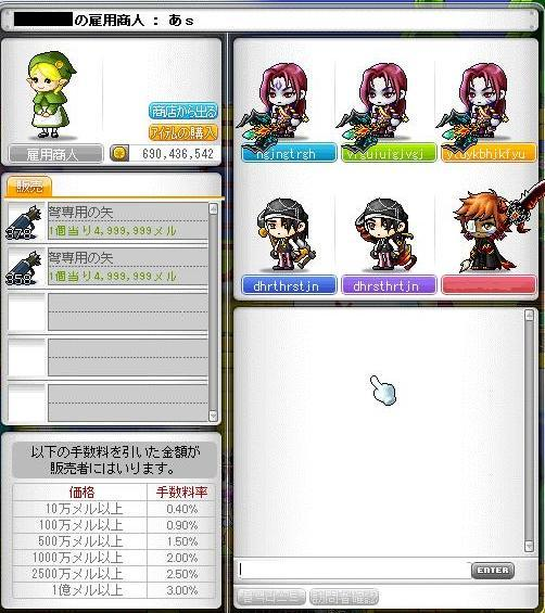 CAA4HPBN1.jpg