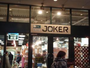 JOKER 300