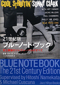 Bluenote_Book.jpg