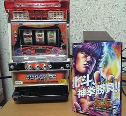 hokuto_jugg.jpg