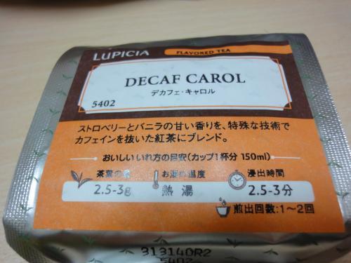 DSC00387_convert_20121217120108.jpg