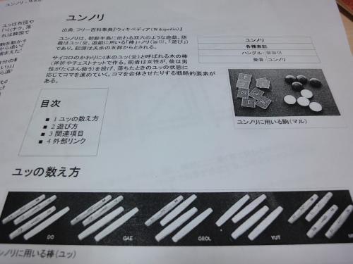 DSC00673_convert_20130112202502.jpg