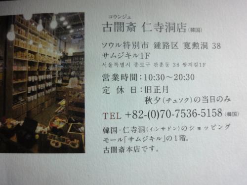 DSC03062_convert_20131015123654.jpg