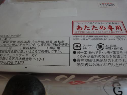 DSC09846_convert_20120913201101.jpg