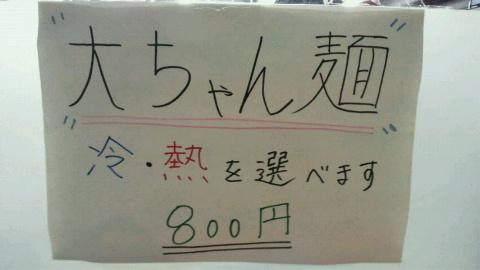 2010081221280000.jpg