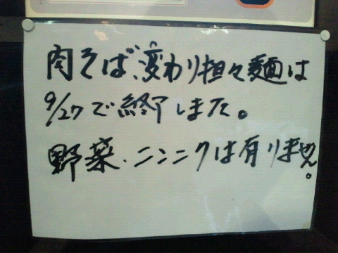 2010100117570000.jpg
