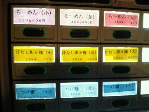 2010100118010000.jpg