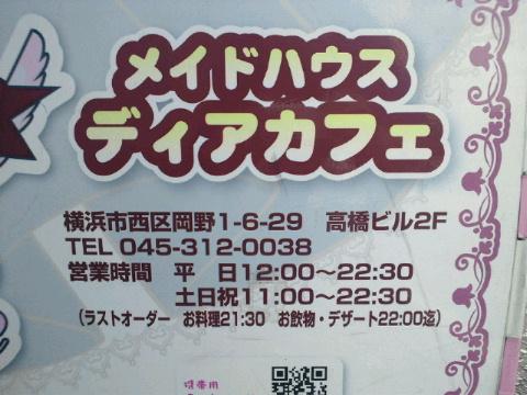 2010100612530001.jpg