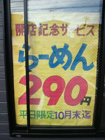 2010101813120001.jpg