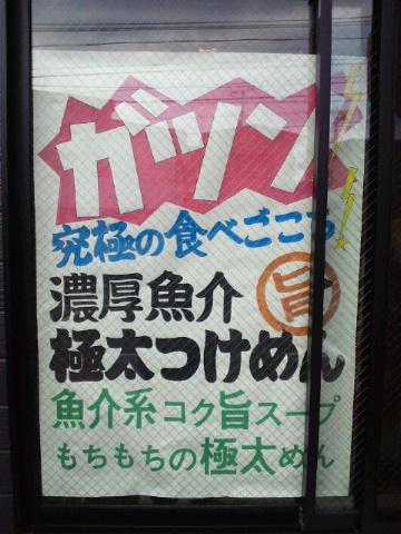 2010101813120002.jpg