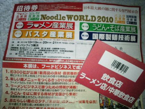 2010102011180000.jpg