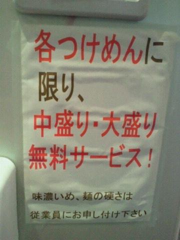 2010102114180000.jpg