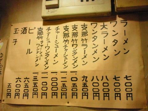 2010102322400001.jpg
