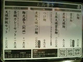 2010110223190001.jpg