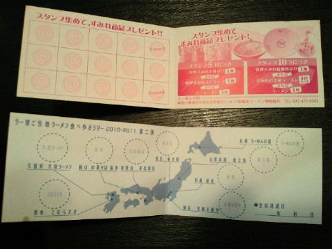 2010111219100001.jpg