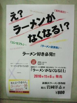 2010111219230000.jpg