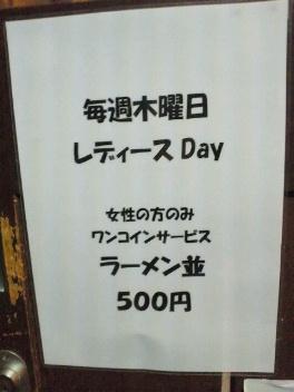2010112618580000.jpg