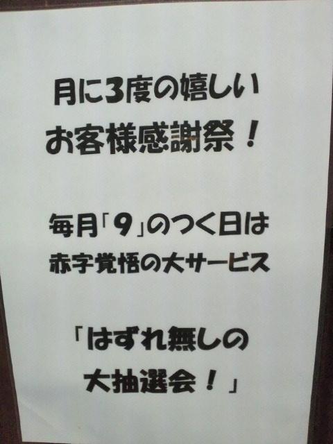 2010112618580001.jpg