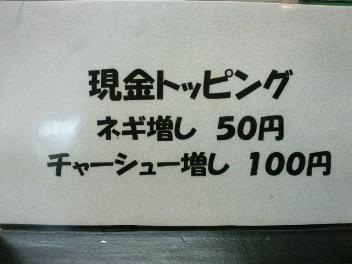 2010112619040000.jpg