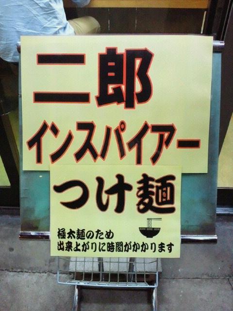 2010120818310000.jpg