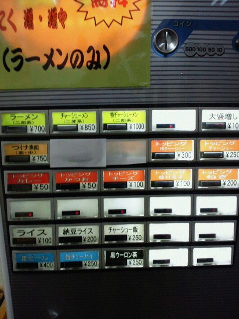 2010120818330000.jpg