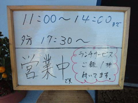 2010121011140000.jpg
