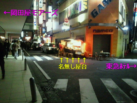 2010121900480001.jpg