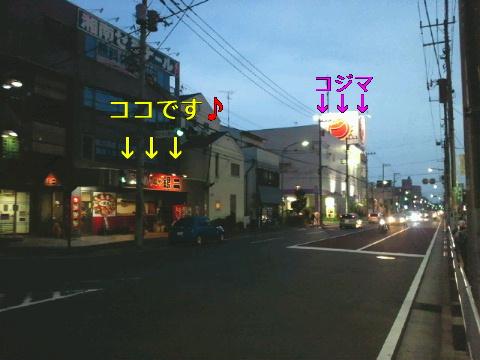 NEC_0002_20110815233950.jpg